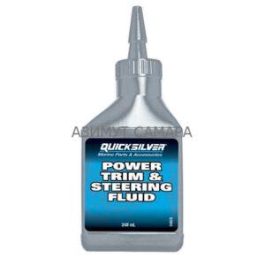 Гидравлическая жидкость Quicksilver Power trim