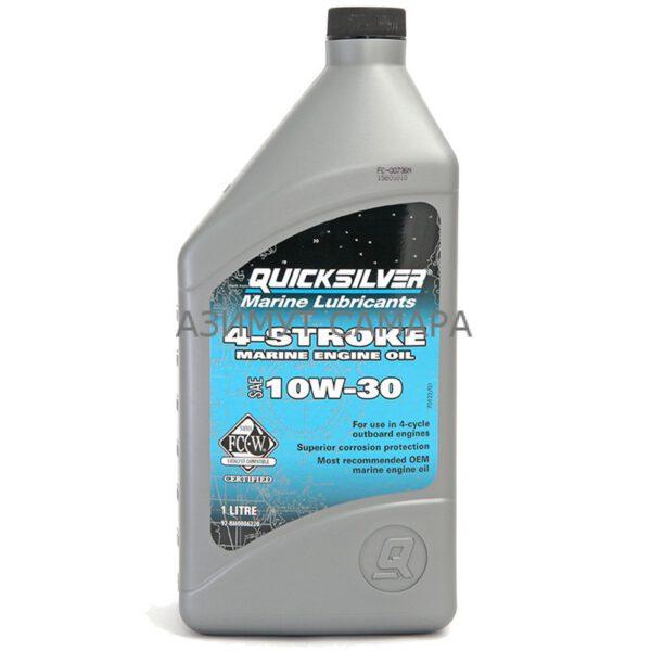 Масло Quicksilver 10w30 1 л
